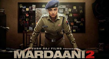 Rani Mukerji Mardaani 2 full movie download in HD 720p