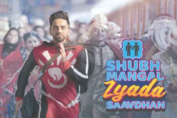 Shubh Mangal Zyada Saavdhaan full movie download link leaked by TamilRockers