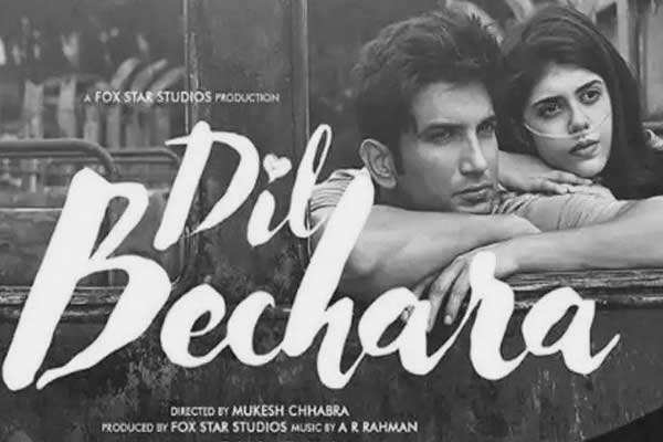 DIL BECHARA full movie download 720p and 1080p